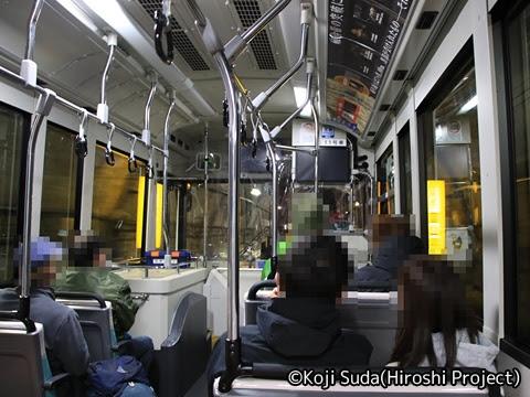 関西電力「関電トンネル電気バス」 1011 関電トンネル走行中_05 県境通過