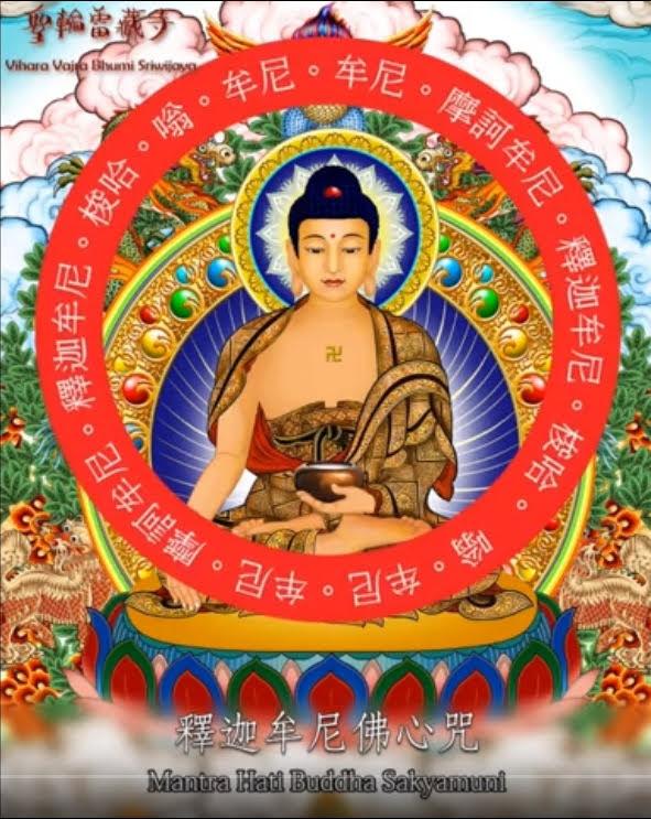 Suara Mantra Sakyamuni Buddha
