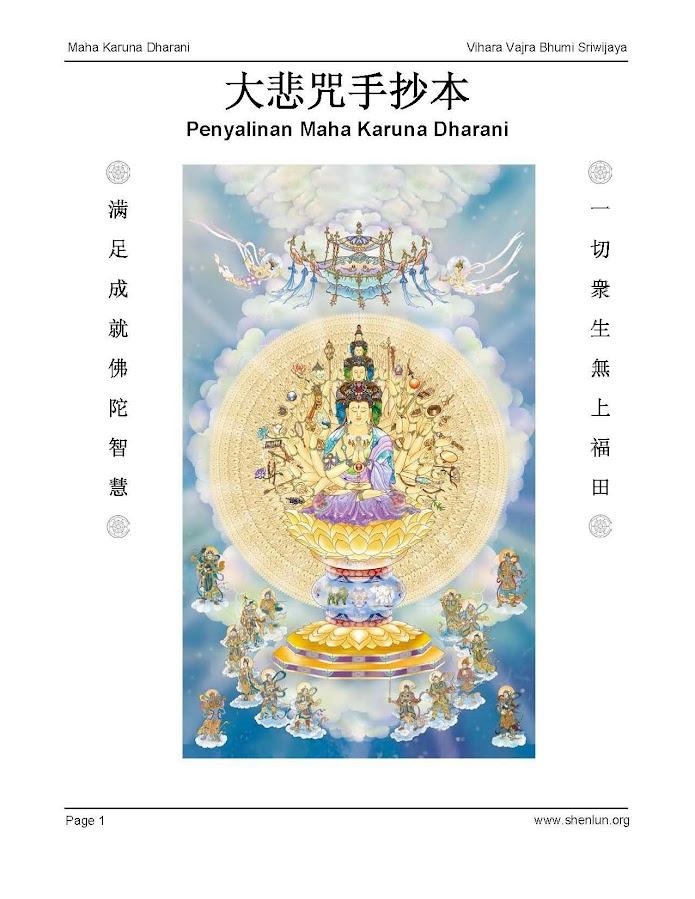 Menyalin Maha Karuna Dharani