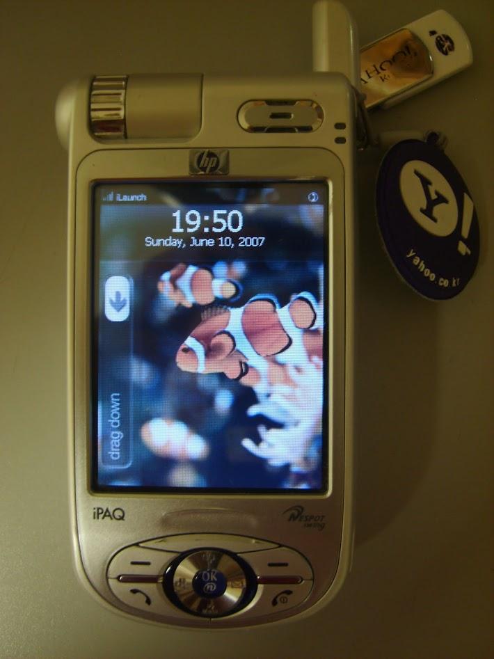 iphone style rw-6100