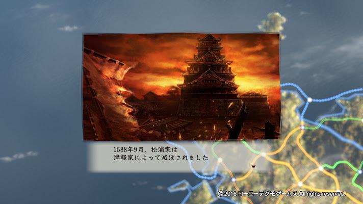 1588年9月 松浦家が滅亡
