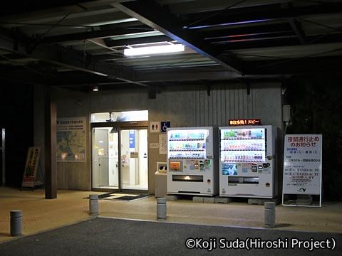 函館バス「高速はこだて号」 T3626 静狩パーキングエリア