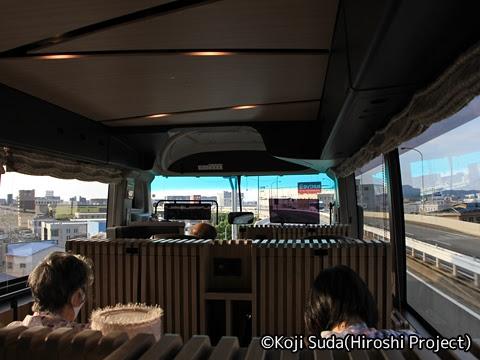 西鉄観光バス「GRANDAYS」 有田・波佐見日帰りツアー_115 旅も終わりに・・・