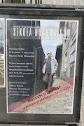 Muzeum Ziemi Złotowskiej