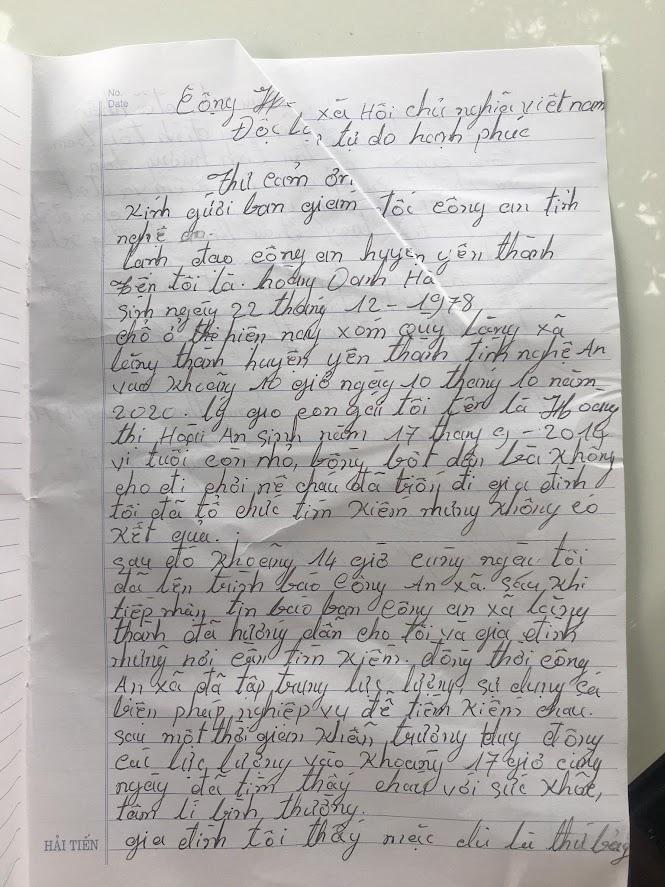 Anh Hoàng Danh Hà, bố cháu bé viết thư tay cảm ơn Công an xã Lăng Thành