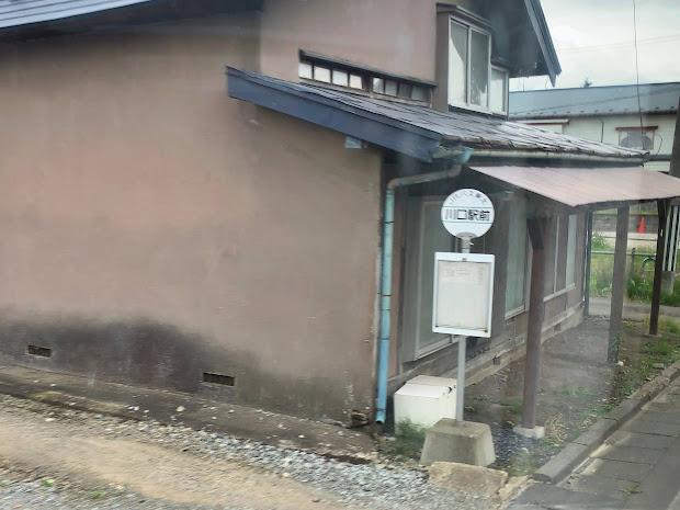 川口駅前バス停(上り)