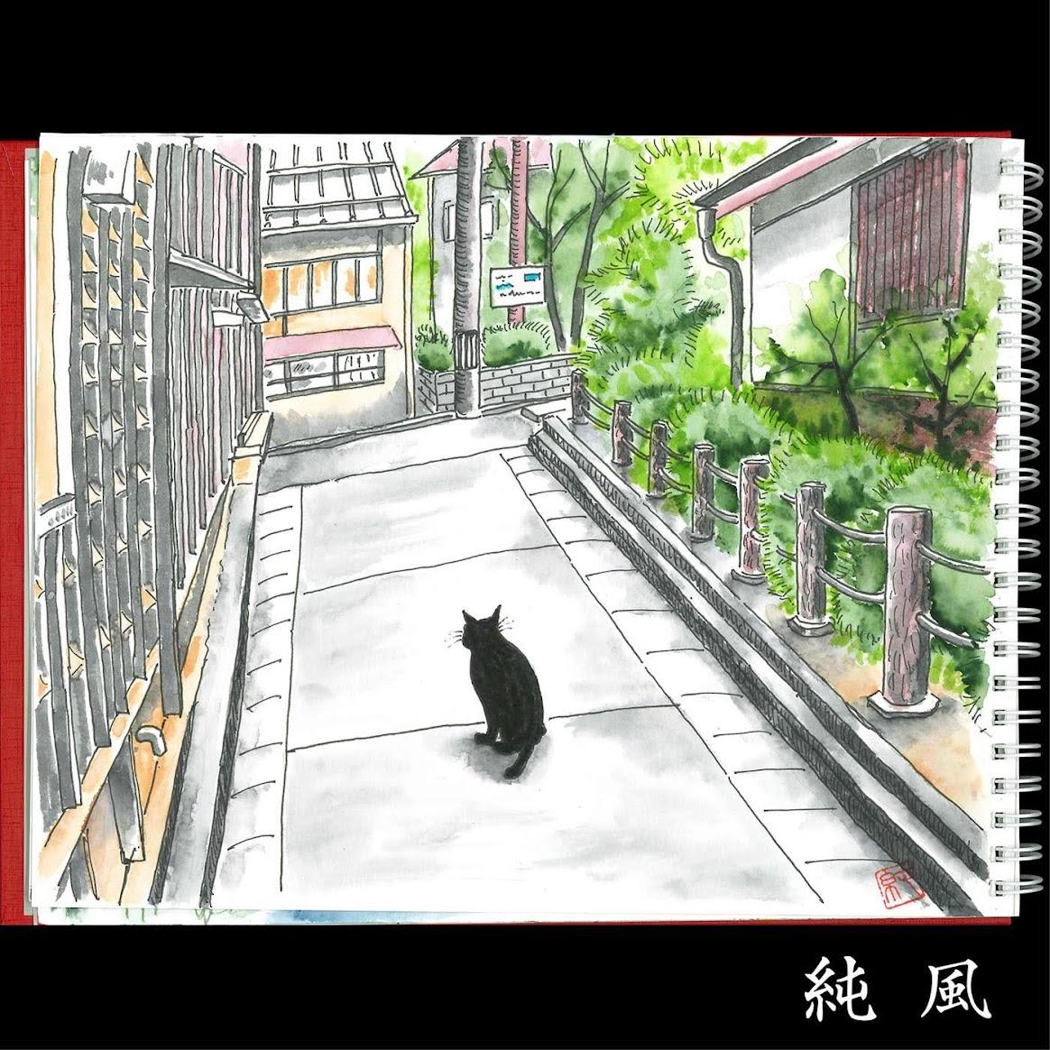 齊藤和義 為日本電視節目「純散步」打造全新主題曲〈純風〉數位上架