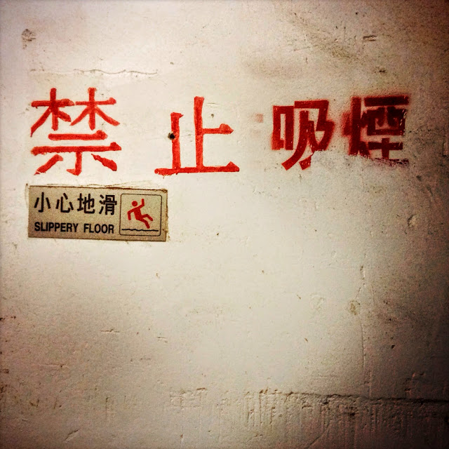 Hong Kong, Signage,  香港, 標牌, signs