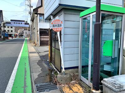 湯本温泉バス停