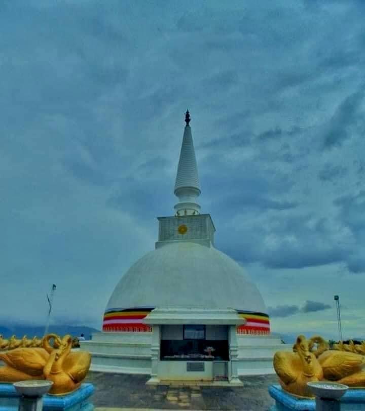 Nelligala International Buddhist Center