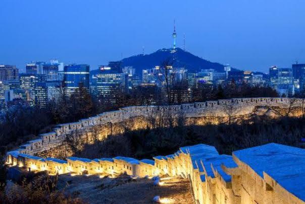 Muralhas de Seul