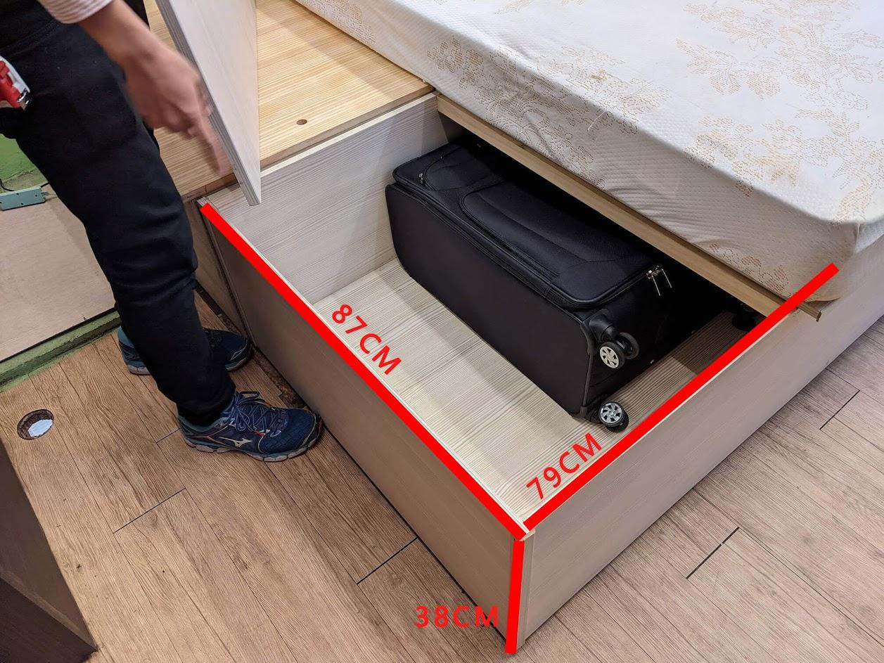 添興家具 床架收納空間