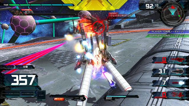マキシブーストミッション フルアーマー・ユニコーンガンダム(第一形態・覚醒) 特殊射撃
