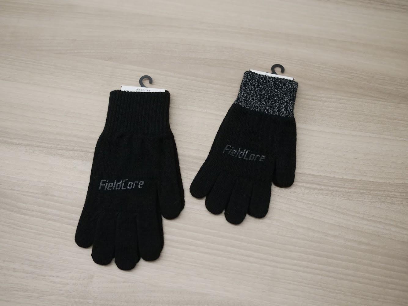 「ワークマン」のメリノウール手袋セット