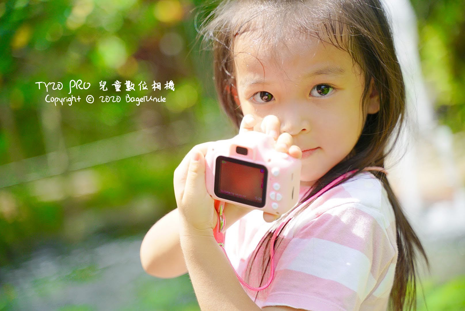 【兒童數位相機推薦】Waymax 威瑪科技 | TY20 兒童數位相機 讓孩子感受到攝影帶來的快樂