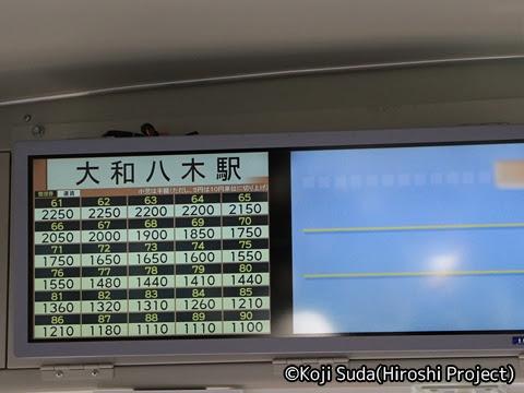 奈良交通「八木新宮線」 ・938 大和八木駅到着 運賃表_03
