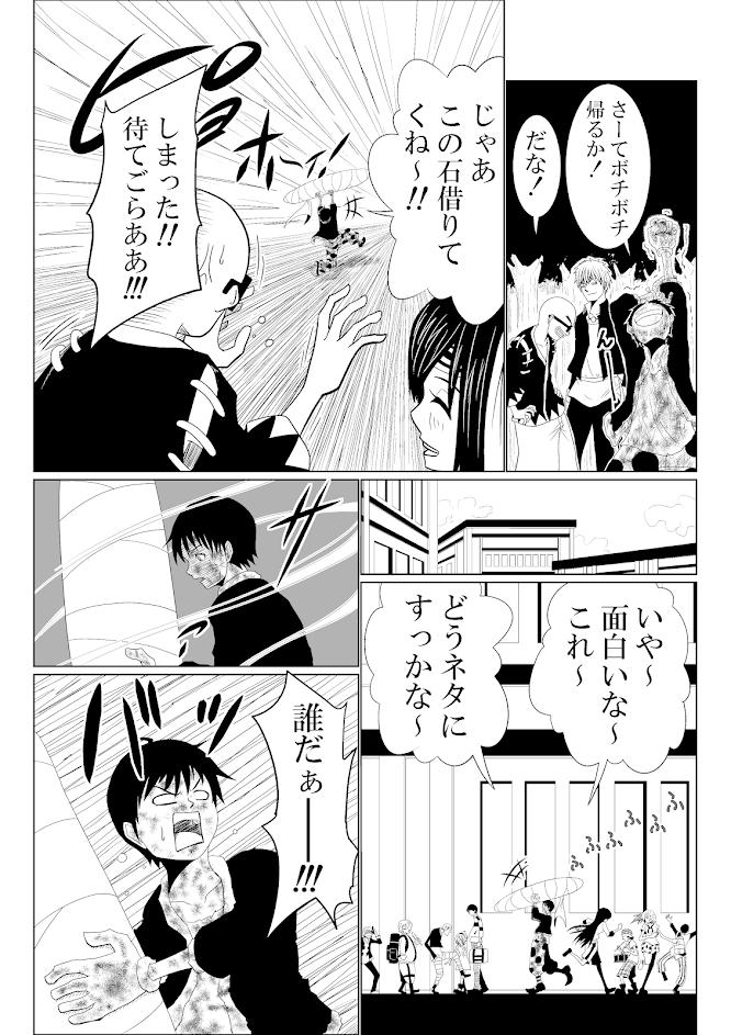 バリアス・サン1_27