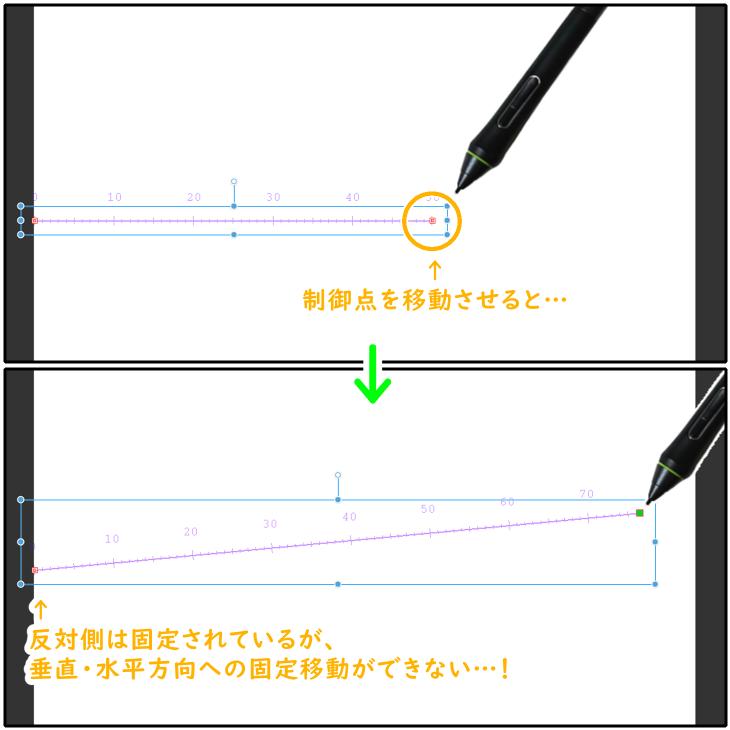 クリスタ直線定規を制御点で変形