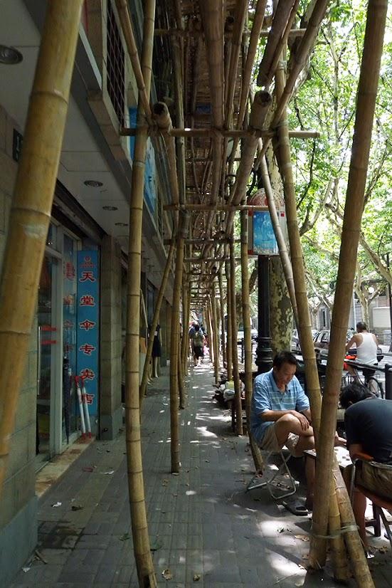 2009072101 - Shanghai