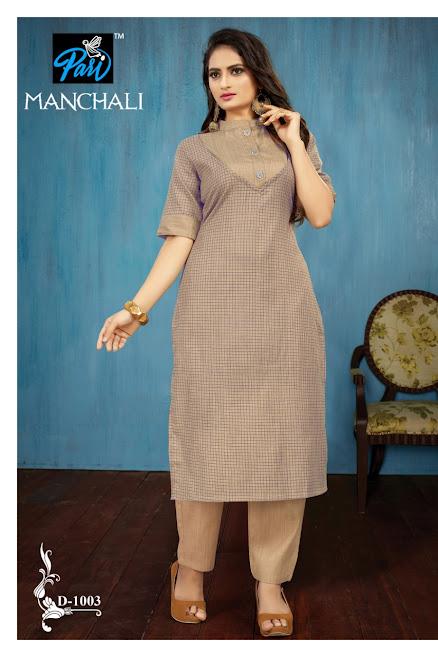 Buy Pari Manchali Branded Kurta Pant Set Catalog Online Whol