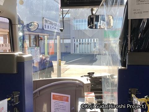 沿岸バス「13快速幌延留萌線」「56快速留萌旭川線」 ・709 車窓_07 本社ターミナル到着