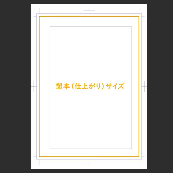 クリスタの原稿用紙(製本サイズ)