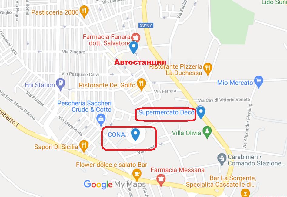Сицилия июнь 2021 – после (во времена?) Ковида, Кастелламмаре дель Гольфо