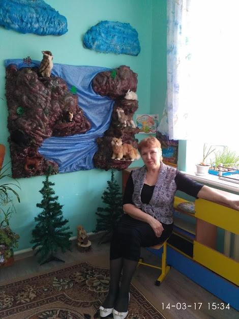 Безлуцкая Наталья Николаевна из Таштагола, «Природа Кузбасса»