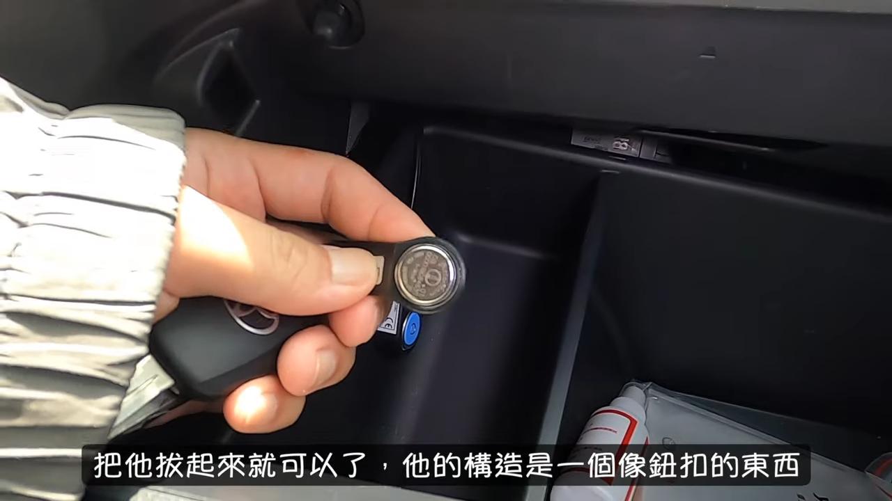 iRent 手套櫃取出鑰匙 2