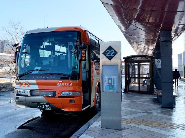 盛岡⇔花輪・大館間を結ぶ高速バス「みちのく号」の紹介