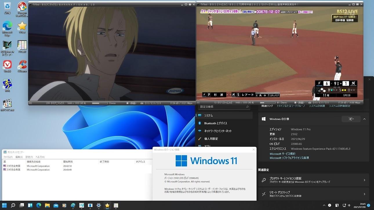 PT3とWindows11 21H2 build 22000.65 問題なし