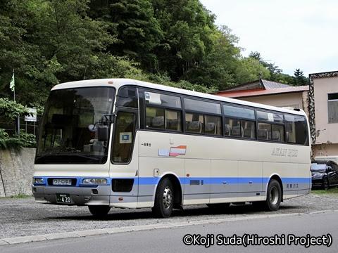 阿寒バス「釧路羅臼線」「羅臼ウトロ線」 ・420