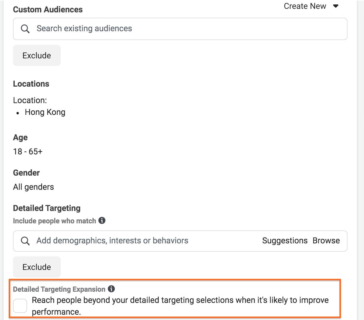 Facebook廣告管理員 受眾 設定