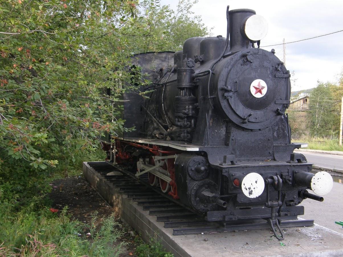 Памятник Бодайбинской железной дороге