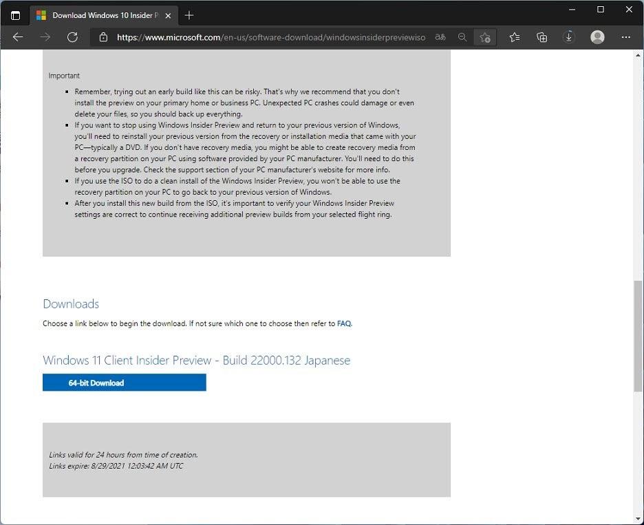 Windows11 ISOファイルダウンロードの開始