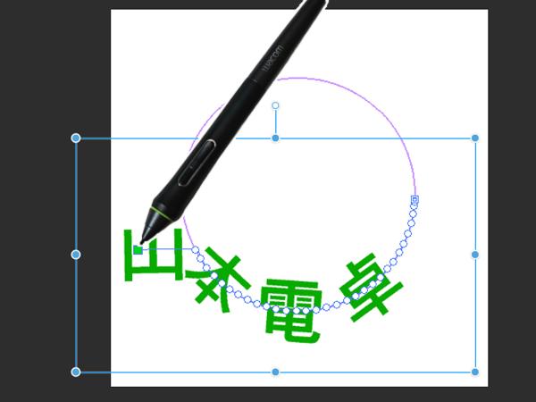 クリスタで円形テキストを描画(制御点の編集)