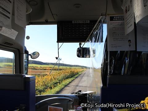 沿岸バス「13快速幌延留萌線」「56快速留萌旭川線」 ・709 車窓_03