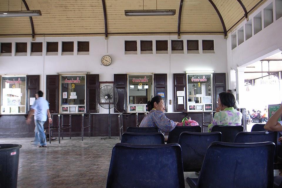 2007092018 - Ayutthaya Railway Station
