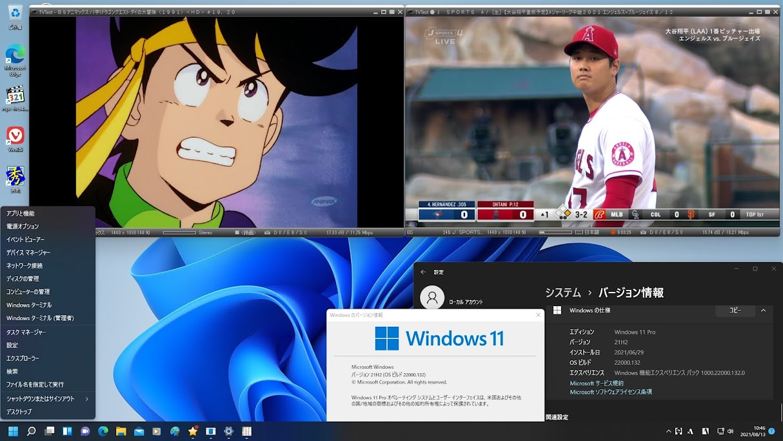 PT3 TVtest動作確認 Windows11 220000.132