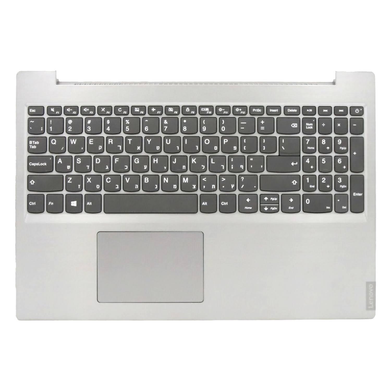 HP Pavilion Gaming Laptop 15-ec1015nj Keyboard