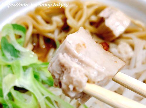 麺屋武蔵 ローソン 口コミ