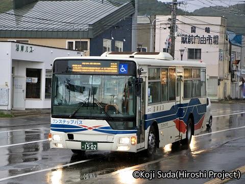 沿岸バス「13幌延留萌線」 1502