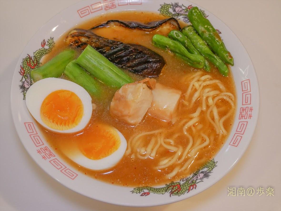 マルちゃん正麺 味噌味 湘南野菜盛り