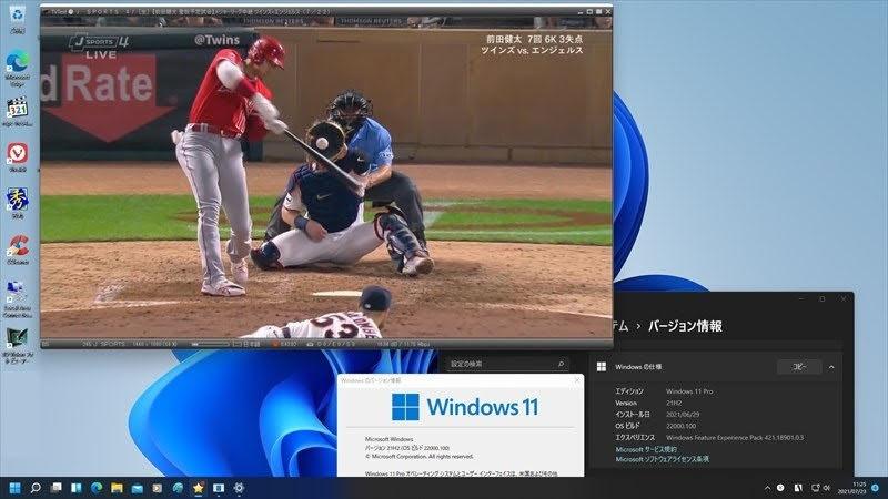 PT3 TVtest動作確認 Windows11 220000.100