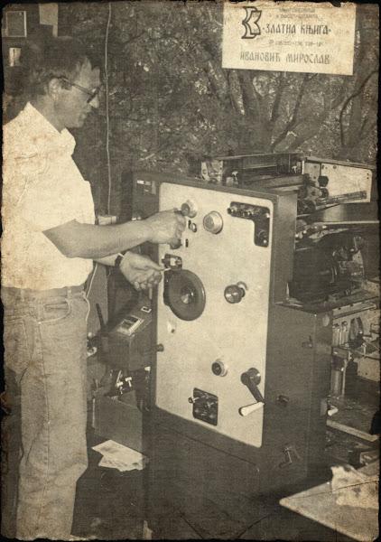 stamparija
