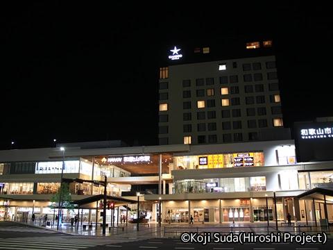 南海和歌山市駅「キーノ和歌山」