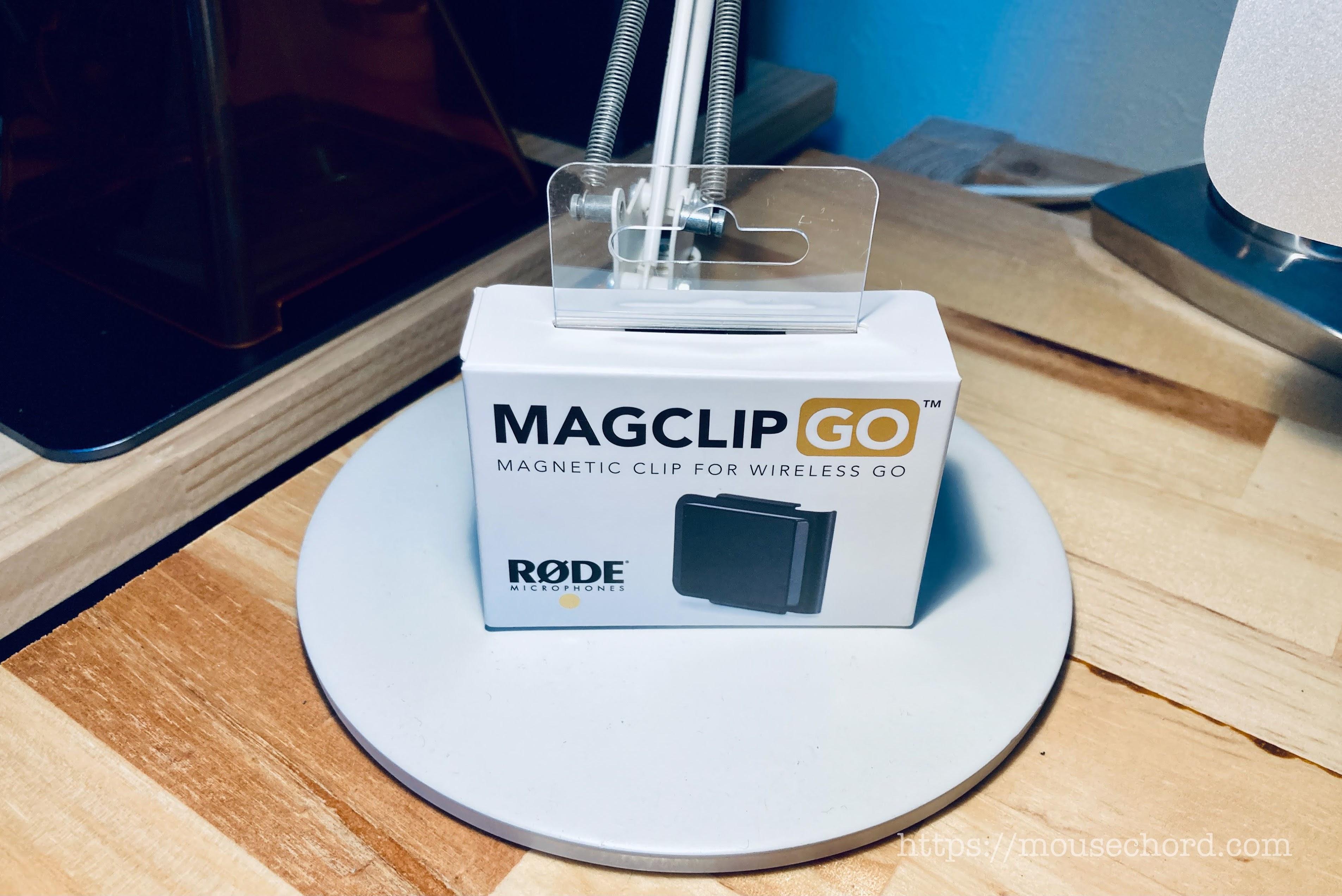 使ってみると意外に便利「MAGCLIPGO」購入Reivew