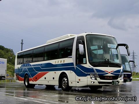 沿岸バス「特急はぼろ号」 ・399