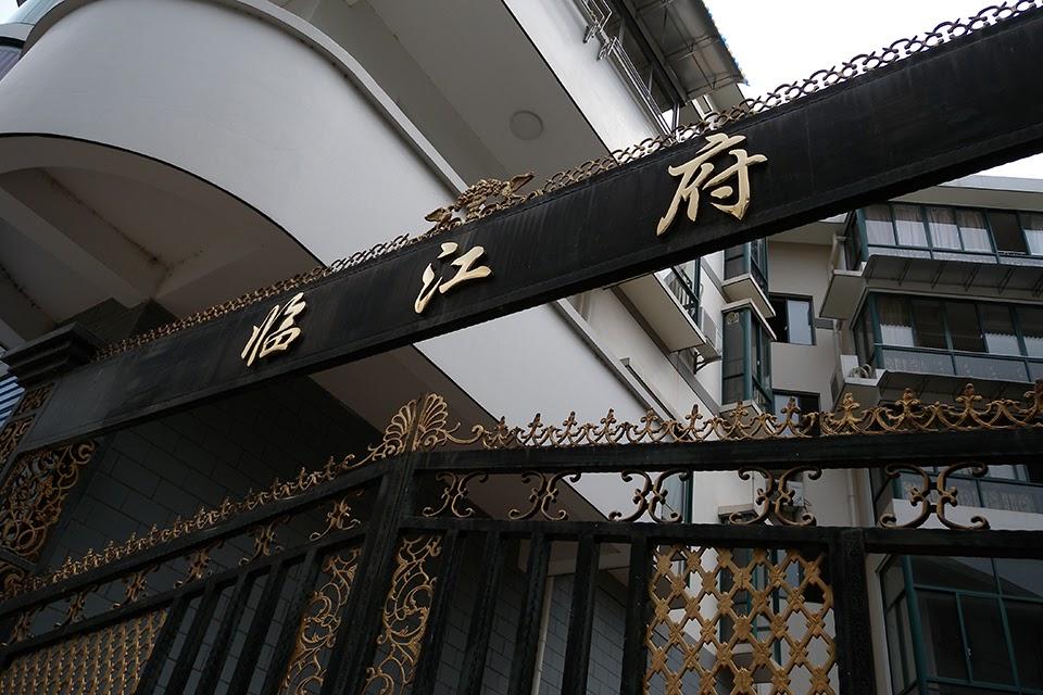2009072003 - Guilin