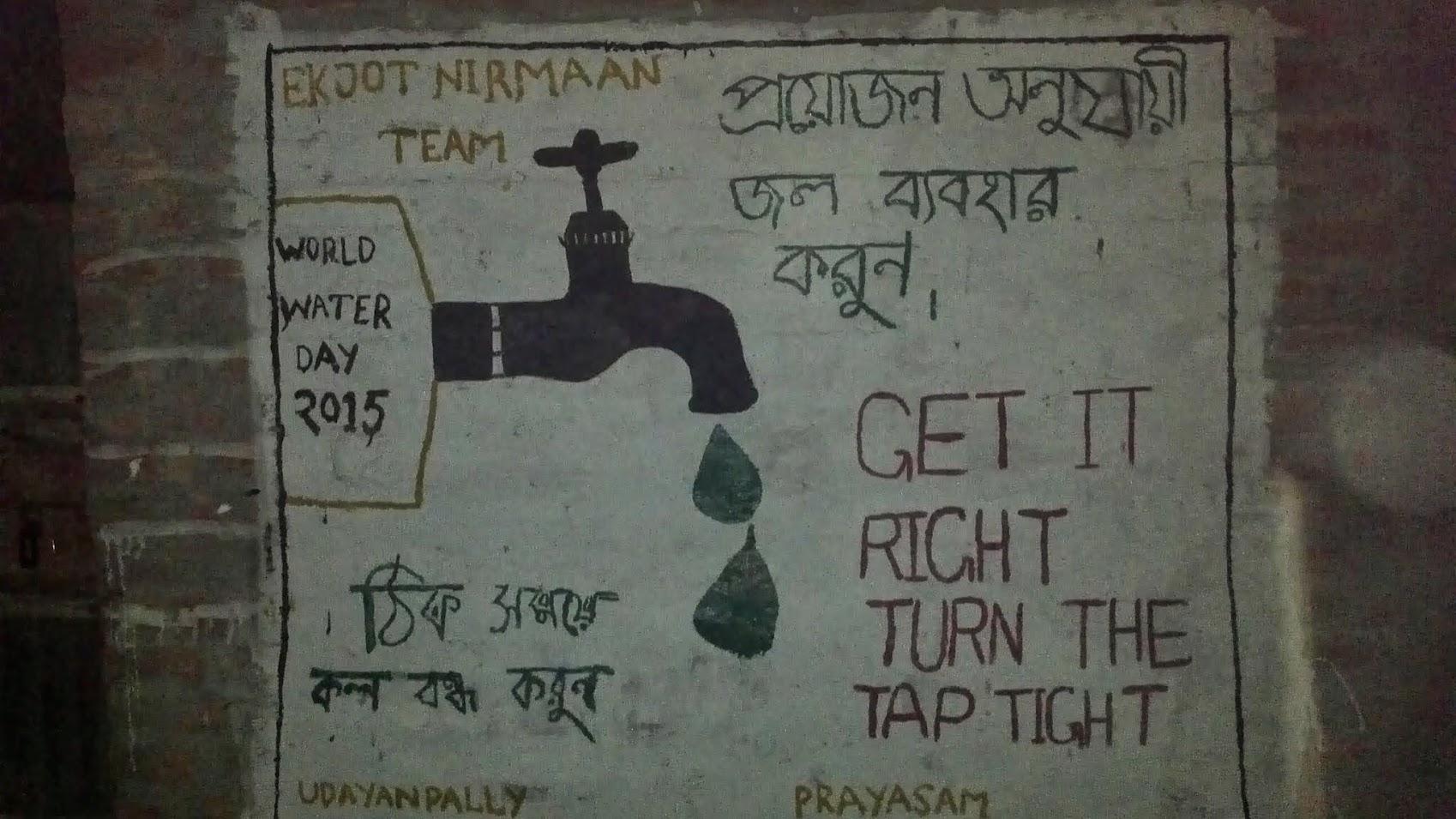 "udyanpally @ water war"""